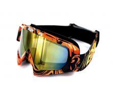 Protection visage Cross Noir / Orange