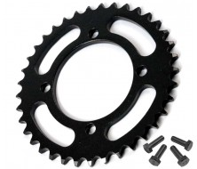 Rear Sprocket 420 / 43 dents